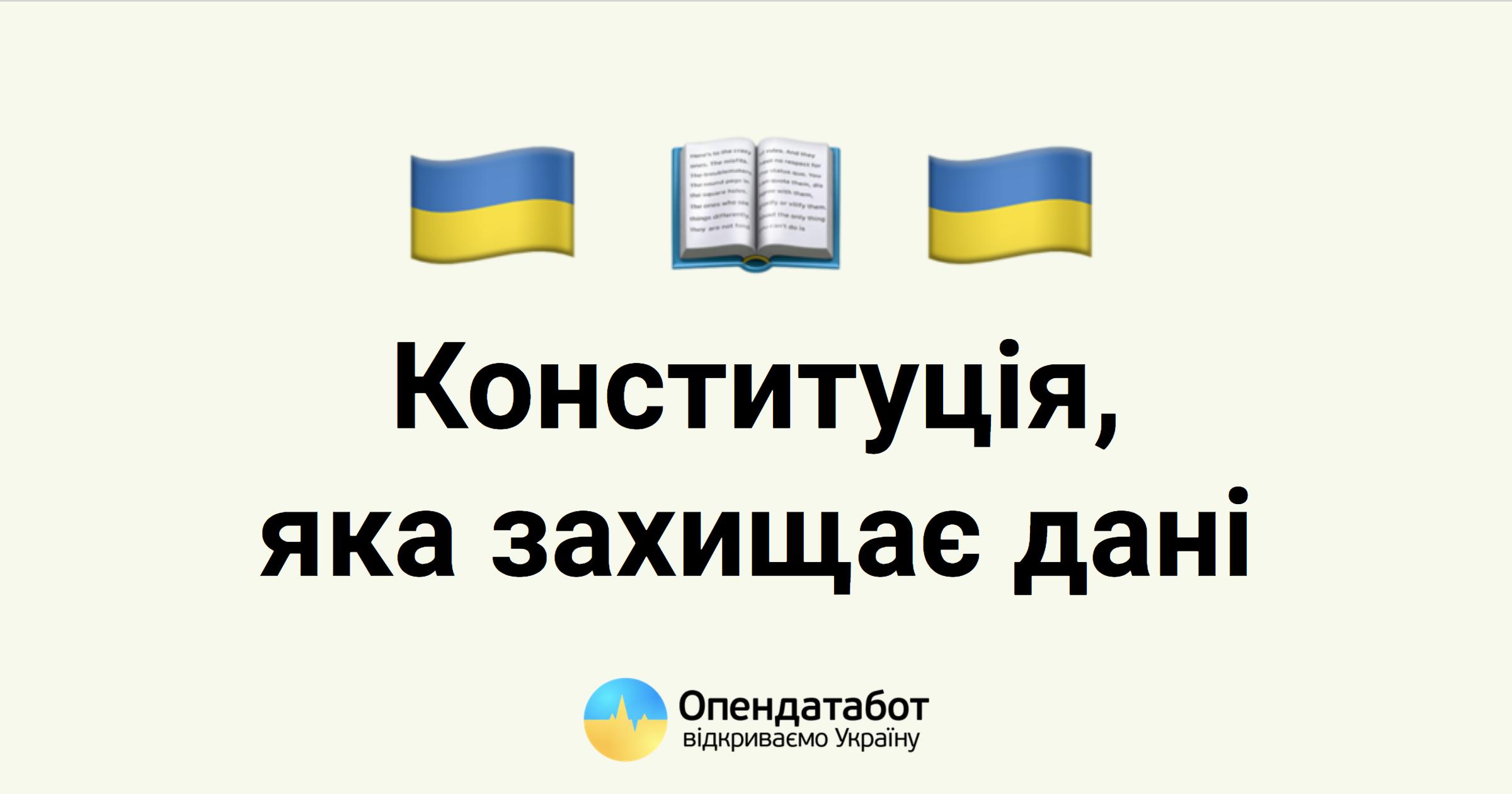 Украина хуже чем Тиндер?