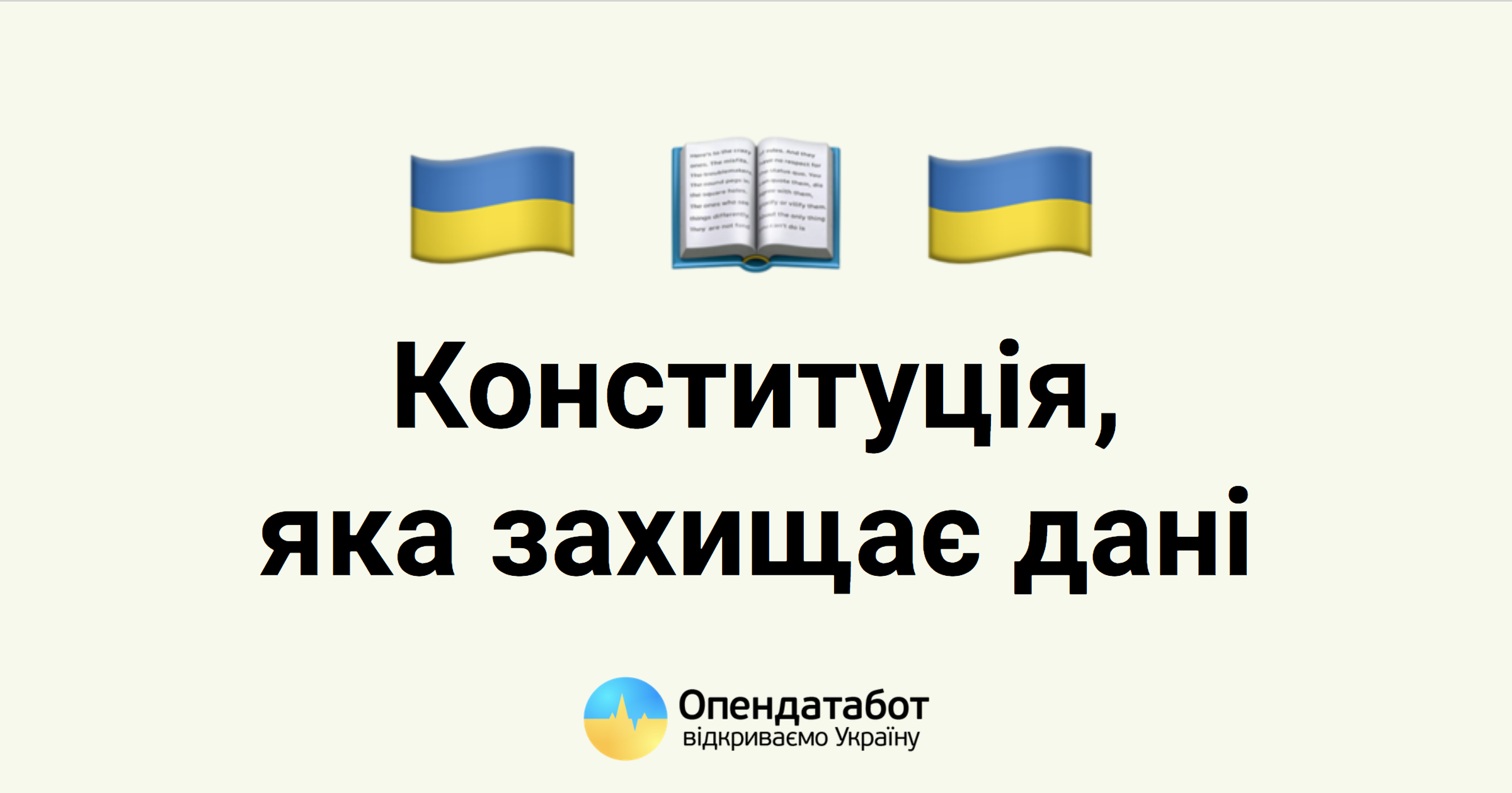 Чигірша Україна заТіндер?